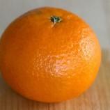 Pomaranč ste doteraz šúpali úplne zle! Pozrite sa, ako to robiť správne