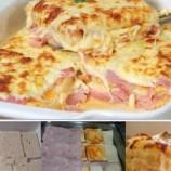 Bleskové lasagne zo zvyšného chlebíka