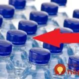 Ako zistíte, že balená voda v obchode nie je z vodovodu?