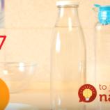 Video: Ako vyrobiť 2 litre čerstvého džúsu z 1 pomaranču?