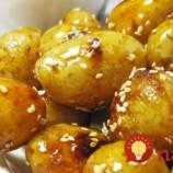 Nové zemiaky pečené s maslom a sezamom