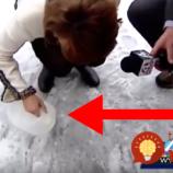 Už žiaden problém s ľadom a námrazou: Tento trik sa vám v zime bude hodiť!