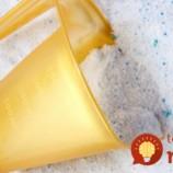 Ako rýchlo skontrolovať kvalitu pracieho prášku: jednoduchý trik s prekvapivým výsledkom