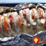Mäsová harmonika: Perfektný tip na vynikajúce pohostenie pre návštevy!