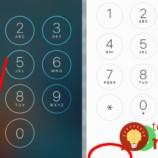 Sestričky naliehajú na majiteľov smartfónov: Toto nastavenie vám môže zachrániť život