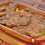Cigánska na pekáči s cesnakom a slaninkou: Lepšie mäsko ste dávno nejedli!