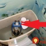 Ak máte klasické WC s nádržkou, možno riešite tento problém: Môj manžel prišiel s nápadom, ako to vyriešiť za 3 minúty a netreba volať ani inštalatéra!