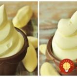 Úžasný Marshmallow krém z 2 prísad: Chutí na vlas rovnako, ako kupované banániky v čokoláde!