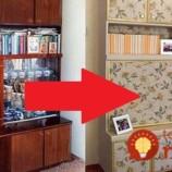 Tento starý nábytok by inak skončil na skládke: Oni vzali len farbu, obyčajnú tapetu a takto ho premenili, úžasné nápady!