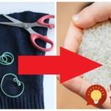 Žena vzala starý sveter a trochu ryže: Naučte sa tento nápad a máte najkrajšiu dekoráciu do bytu aj milý darček pre vašich drahých!