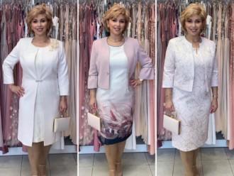 Aj svadobná mama musí byť krásna: 17 top inšpirácií na elegantné kostýmy a šaty, z ktorých si vyberie každý dáma!